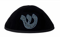 Stones of Class Custom Letter Velvet Kippah Glitter Outline Blue