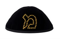 Stones of Class Custom Letter Velvet Kippah Enamel Letter Outline Yellow Stones