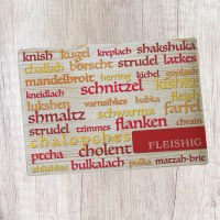 "Fleishig Cutting Board Tempered Glass Word Cloud Meat Design 11"" x 8"""