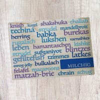 "Milchig Cutting Board Tempered Glass Word Cloud Dairy Design 11"" x 8"""