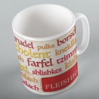 Jewish Mug Word Cloud Fleishig Design 11oz