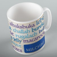 Jewish Mug Word Cloud Milchig Design 11oz
