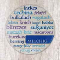 Milchig Round Cutting Board Tempered Glass Word Cloud Design 8""