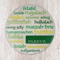 Pareve Round Cutting Board Tempered Glass Word Cloud Design 8""