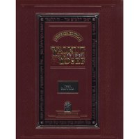 Yalkut Yosef on Chanukah Hebrew English [Hardcover]