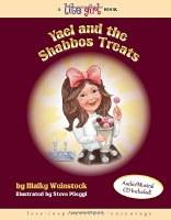 Yael and the Shabbos Treats [Hardcover]