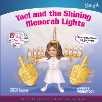 Yael and the Shining Menorah Lights with Music CD [Hardcover]
