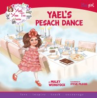 Yael's Pesach Dance [Hardcover]