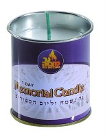 Yahrtzeit Memorial Candle in Tin 1 Day
