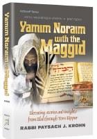 Yamim Noraim with the Maggid [Hardcover]