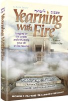 Yearning With Fire [Hardcover]