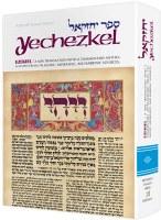 Yechezkel - Ezekiel [Hardcover]