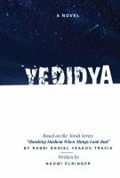 Yedidya [Hardcover]