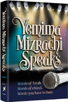 Yemima Mizrachi Speaks [Hardcover]