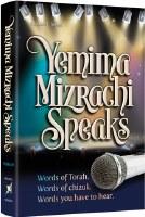 Yemima Mizrachi Speaks [Hardcover]