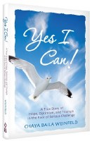 Yes I Can! [Hardcover]
