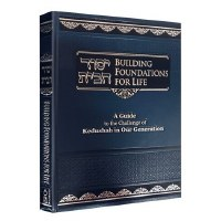 Building Foundations for Life [Hardcover]