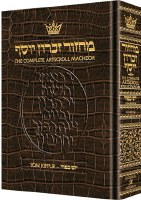 Artscroll Yom Kippur Machzor - Alligator Leather - Ashkenaz