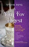 Yom Tov Digest [Hardcover]