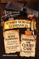 Yomim Noraim Companion [Paperback]