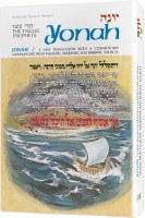 Yonah - Jonah