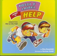 Yossi and Laibel Learn to Help [Board Book]