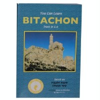 BITACHON YOU CAN LEARN