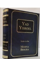 Yad Yisroel English Index to the Mishnah Berurah [Hardcover]