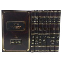 Meiri on Shas 7 Volume Set Standard Size