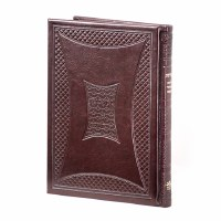 Zemiros Shabbos and Yom Tov - Medium Leatherette Hebrew Zemiros - Diamond