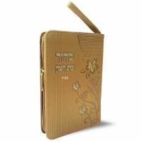 Siddur and Tehillim with Zipper Gold Faux Leather Edut Mizrach