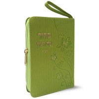 Siddur and Tehillim with Zipper Green Faux Leather Sefard