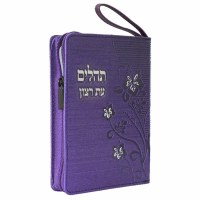 Soft Cover Zipper Tehillim Purple Faux Leather
