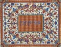 Yair Emanuel Full Embroidered Afikomen Bag Oriental Orange