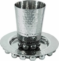Yair Emanuel Kiddush Cup and Plate with Beads Silver Colored
