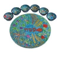 Yair Emanuel Wooden Painted Seder Plate - Seven Species
