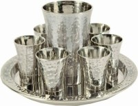 Yair Emanuel Judaica Nickel Kiddush Set - Hammered Silver