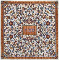 Yair Emanuel Full Embroidered Matzah Cover Oriental Orange