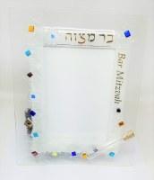 "Picture Frame Bar Mitzvah Broken Glass Tube Confetti Design 5"" x 7"""