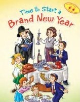 Time to Start a Brand New Year [Hardcover]