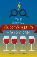 The (Unofficial) Hogwarts Haggadah [Hardcover]