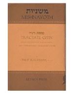 Blackman Mishnayos Gittin [Paperback]