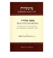 Blackman Mishnayos Sanhedrin [Paperback]