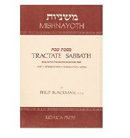 Blackman Mishnayos Shabbos [Paperback]