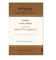 Blackman Mishnayos Shevuos Makkos [Paperback]