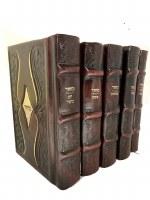 Machzor Avodas Hashem 5 Volume Slipcased Set Brown Leather Gold Diamond Accent Edut Mizrach