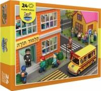 Mitzvah Kinder Floor Puzzle Bus Scene 24 Pieces