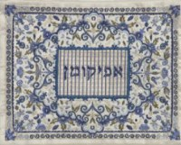Yair Emanuel Full Embroidered Afikomen Bag Oriental Blue