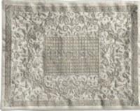 Yair Emanuel Full Embroidered Afikomen Bag Oriental Silver