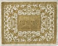 Yair Emanuel Full Embroidered Afikomen Bag Oriental Gold